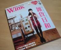 Wink10