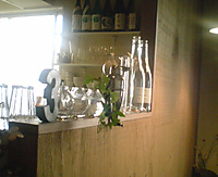 Cafe3g2