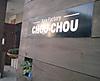 Chou_chou1