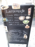 Latte_heart_cafe2