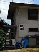 Air_cafe_6