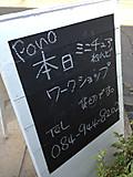 Cafe_pono_1_4