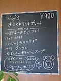Cafe_pono_4_2